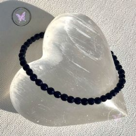Blue Goldstone Faceted Beaded Bracelet